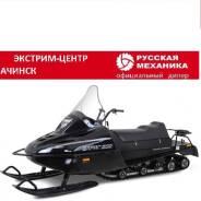 Русская механика Тайга Варяг 500, 2019