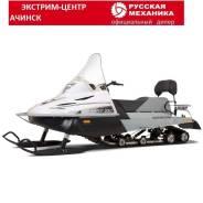 Русская механика Тайга Варяг 550, 2019