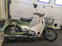 Honda Little Cub, 1997