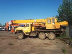 Ивановец КС-35714, 2006