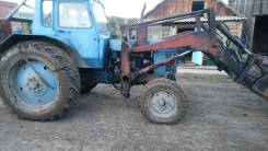 МТЗ 80. Продается трактор мтз80 с куном