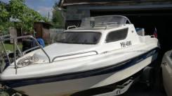 Продаю каютный катер Нептун 500
