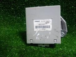 Блок управления полным приводом Peugeot 4007