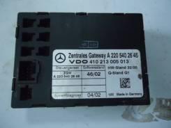 Блок электронный Mercedes Benz W220 [A2205402645]