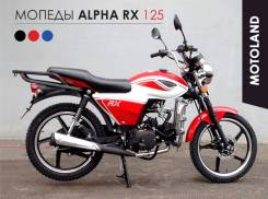 Motoland Alpha RX 125. 125куб. см., исправен, без птс, без пробега. Под заказ