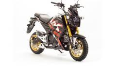Motoland MX 125. 125куб. см., исправен, без птс, без пробега. Под заказ