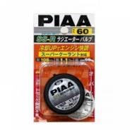 Крышка радиатора PIAA для гибридных авто 1.1 kg/cm2 SSR60