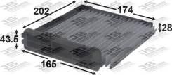 Фильтр салонный угольный AC208C js asakashi AC208C в наличии