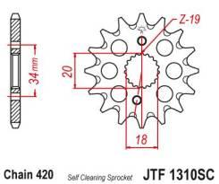 Звезда передняя (ведущая) JTF1310.15SC