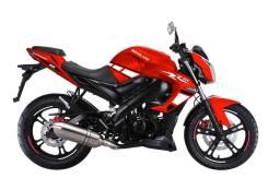 Motoland R6 250, 2020