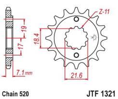 Звезда передняя (ведущая) JTF1321.13