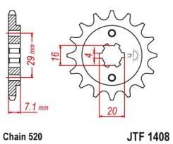 Звезда передняя (ведущая) JTF1408.15