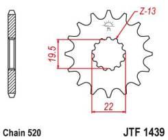Звезда передняя (ведущая) JTF1439.13