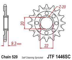 Звезда передняя (ведущая) JTF1446.13SC