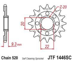 Звезда передняя (ведущая) JTF1446.14SC