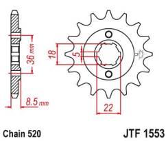 Звезда передняя (ведущая) JTF1553.14