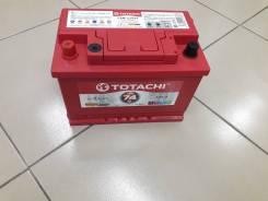 Аккумуляторная батарея Totachi CMF 74 а/ч 57413R