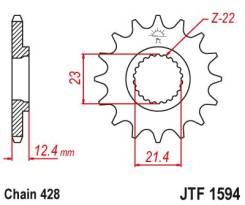 Звезда передняя (ведущая) JTF1594.15
