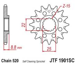 Звезда передняя (ведущая) JTF1901.14SC