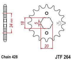 Звезда передняя (ведущая) JTF264.16