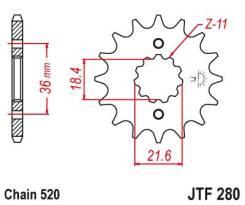 Звезда передняя (ведущая) JTF280.13