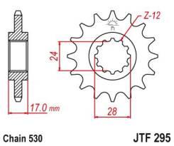 Звезда передняя (ведущая) JTF295.15