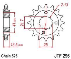 Звезда ведущая (передняя) JTF296.15