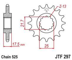Звезда ведущая (передняя) JTF297.16