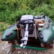Продам рыбацкий набор: Телега, лодка мотор.