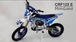 Питбайк MotoLand CRF 125E, 2020