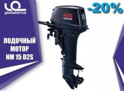 2х-тактный лодочный мотор Nissan Marine NS 15 D2 1