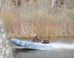 Надувная лодка катамаран Ротан-380К