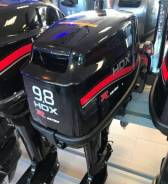 Новый лодочный мотор HDX R Series T 9.8 BMS