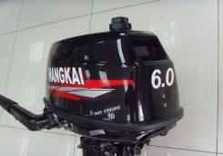 Новый лодочный мотор Hangkai M6 HP 2х-тактный