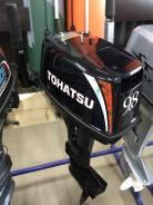 Новый лодочный мотор Tohatsu MFS 9.8 B 4х тактный