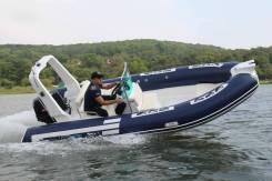 Лодка риб stormline ocean drive extra 500