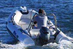 Лодка риб stormline luxe 420