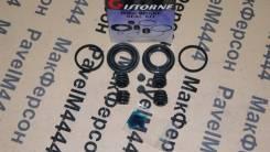 Ремкомплект суппорта заднего RBI Honda много моделей