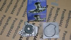 Помпа водяная Aisin для Honda D13B D15B D16A ZC