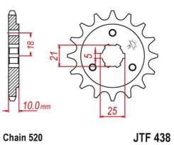 Звезда передняя (ведущая) JTF438 JTF437 (JTF1448 520цепь) Suzuki DR650