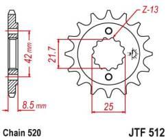 Звезда передняя (ведущая) JTF512.16
