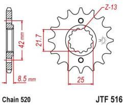 Звезда передняя (ведущая) JTF516.15