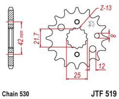 Звезда передняя (ведущая) JTF519.16