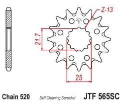 Звезда передняя (ведущая) JTF565.13SC