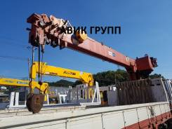 Продам кран Канглим KS2056 2016 год вылет 21 метр 8 тонн