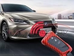 Чехол для иммобилайзера Lexus ES200 / ES250 / UX200 / UX250h 2018~