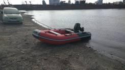 ПВХ лодка с мотором