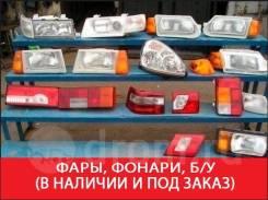 Оригинал Б/У Фары, фонари, поворотники (доставка по Воронежской обл)