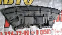 Пыльник переднего бампера Toyota Highlander 3 2013