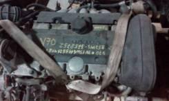 Двигатель Volvo V70 SW61 YV1SW614961552913 B5244S (б/у)